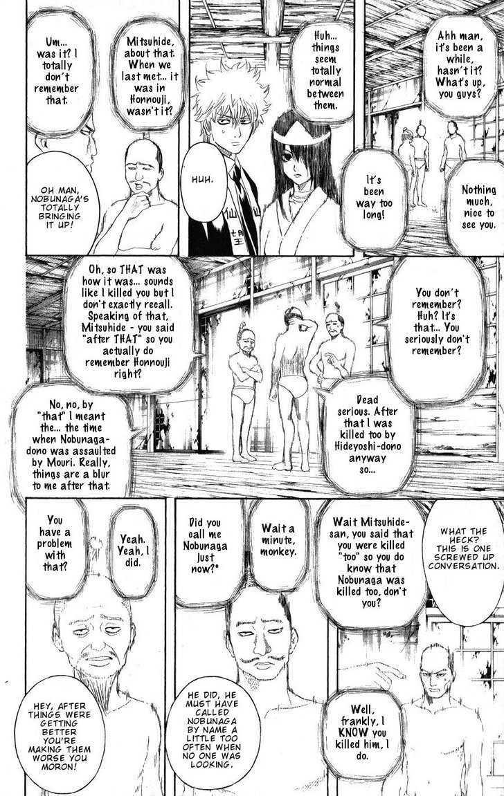 Gintama Chapter 197  Online Free Manga Read Image 18