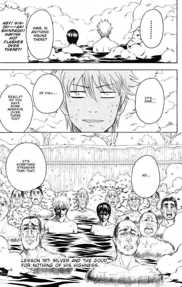 Gintama Chapter 197  Online Free Manga Read Image 3
