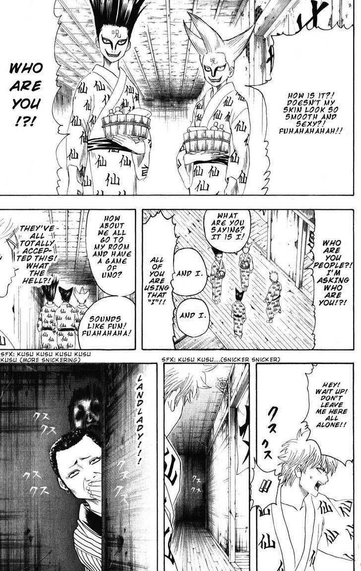 Gintama Chapter 197  Online Free Manga Read Image 7