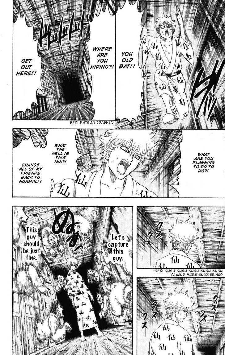 Gintama Chapter 197  Online Free Manga Read Image 8