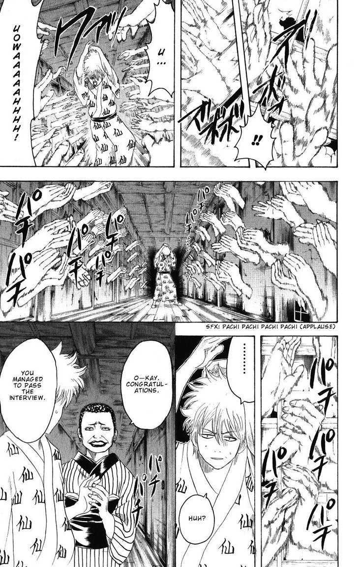 Gintama Chapter 197  Online Free Manga Read Image 9