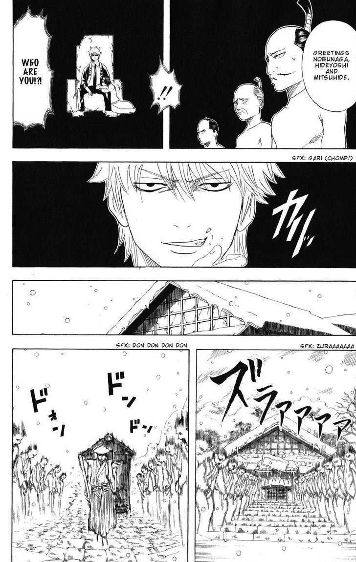 Gintama Chapter 198  Online Free Manga Read Image 10