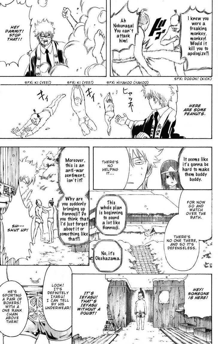 Gintama Chapter 198  Online Free Manga Read Image 13