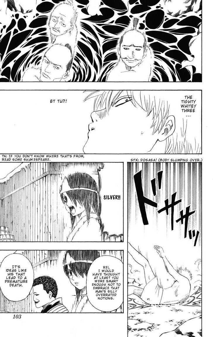 Gintama Chapter 198  Online Free Manga Read Image 17