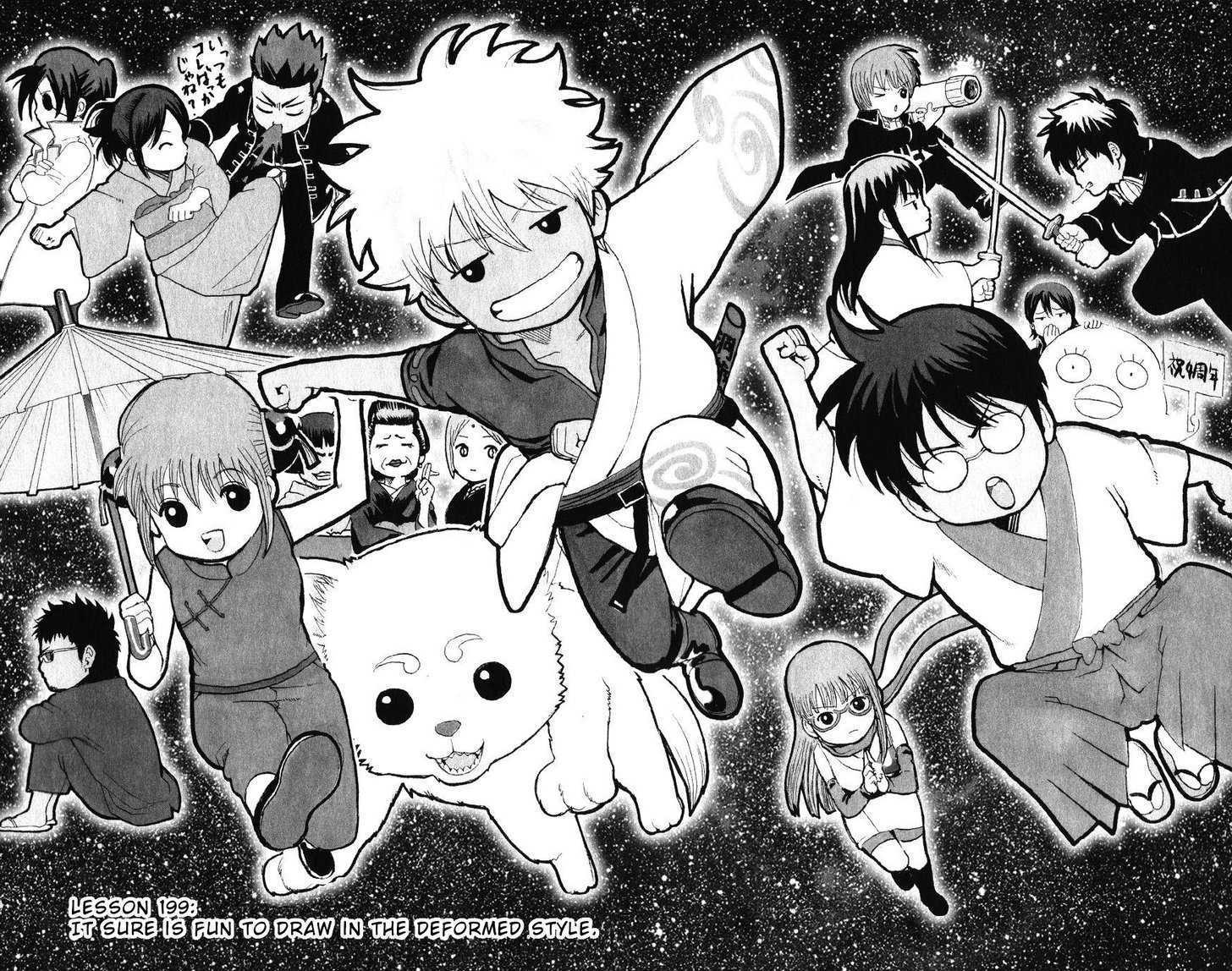 Gintama Chapter 199  Online Free Manga Read Image 1
