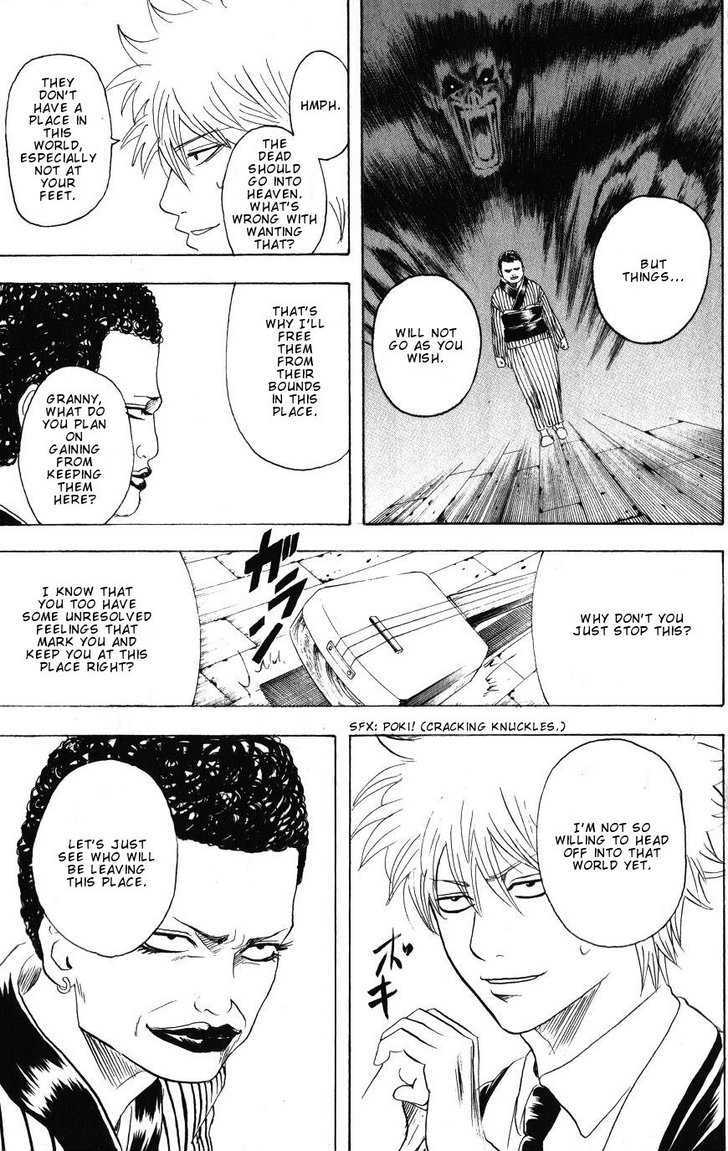 Gintama Chapter 199  Online Free Manga Read Image 20