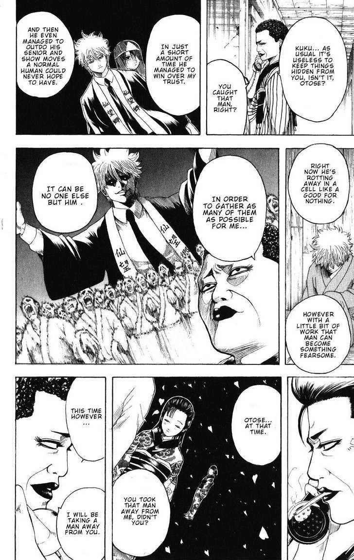 Gintama Chapter 199  Online Free Manga Read Image 5