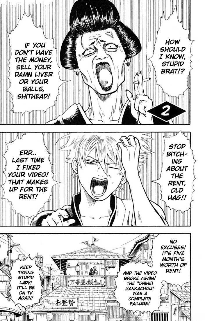 Gintama Chapter 2  Online Free Manga Read Image 1