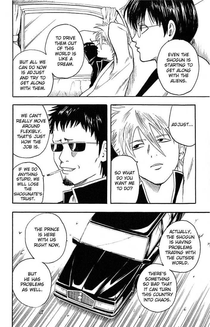 Gintama Chapter 2  Online Free Manga Read Image 10