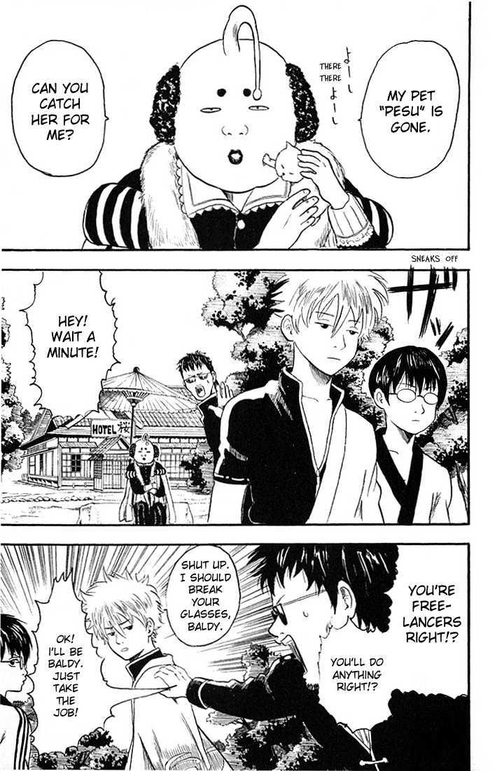 Gintama Chapter 2  Online Free Manga Read Image 11