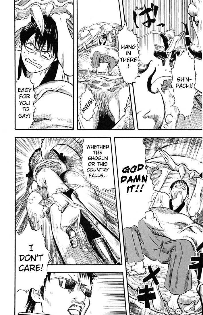 Gintama Chapter 2  Online Free Manga Read Image 20