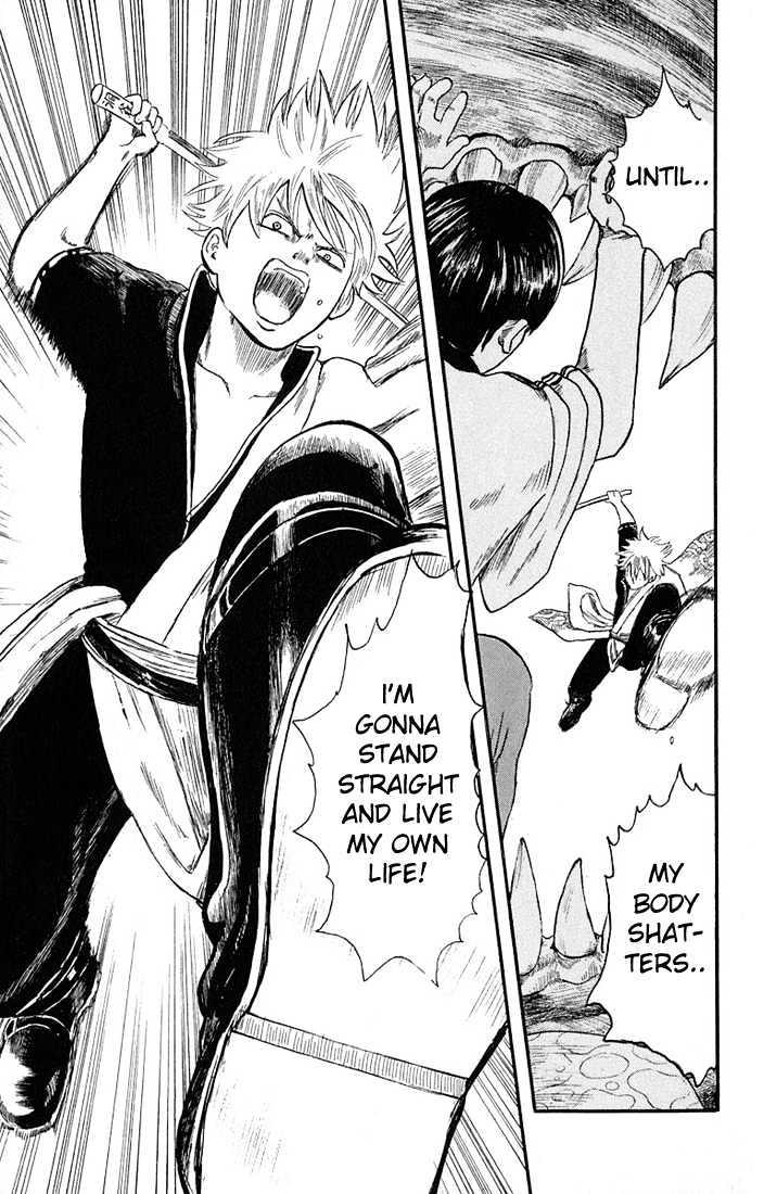 Gintama Chapter 2  Online Free Manga Read Image 21