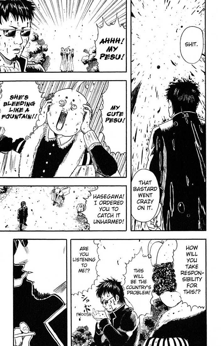 Gintama Chapter 2  Online Free Manga Read Image 23