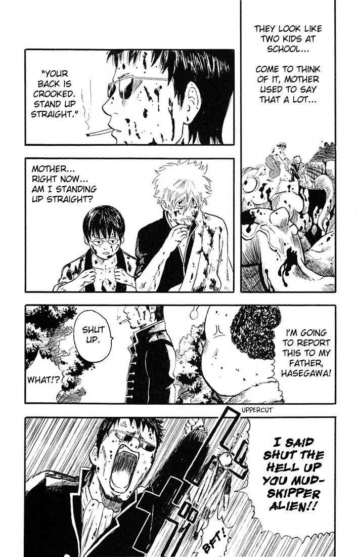 Gintama Chapter 2  Online Free Manga Read Image 24