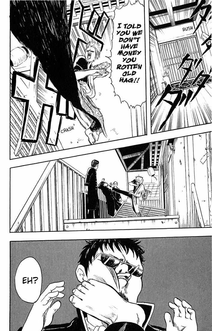 Gintama Chapter 2  Online Free Manga Read Image 6