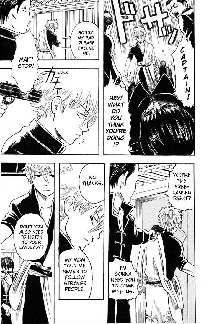 Gintama Chapter 2  Online Free Manga Read Image 7