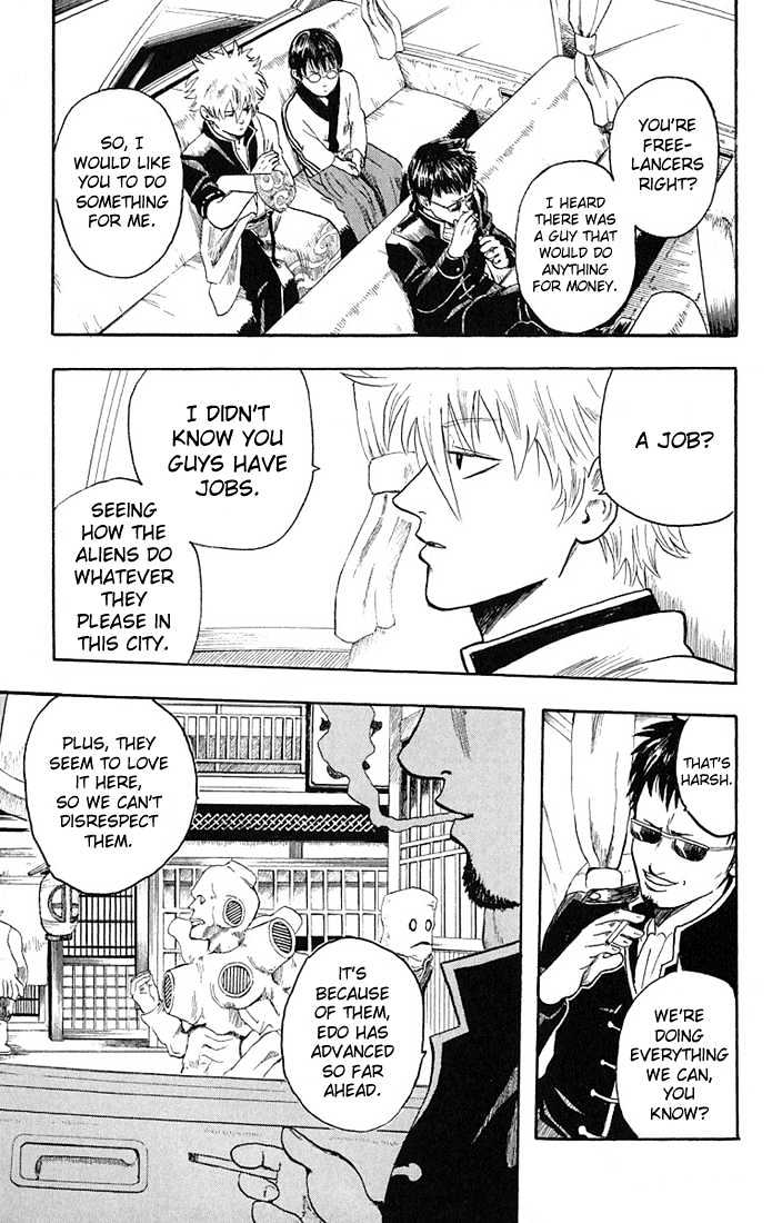 Gintama Chapter 2  Online Free Manga Read Image 9