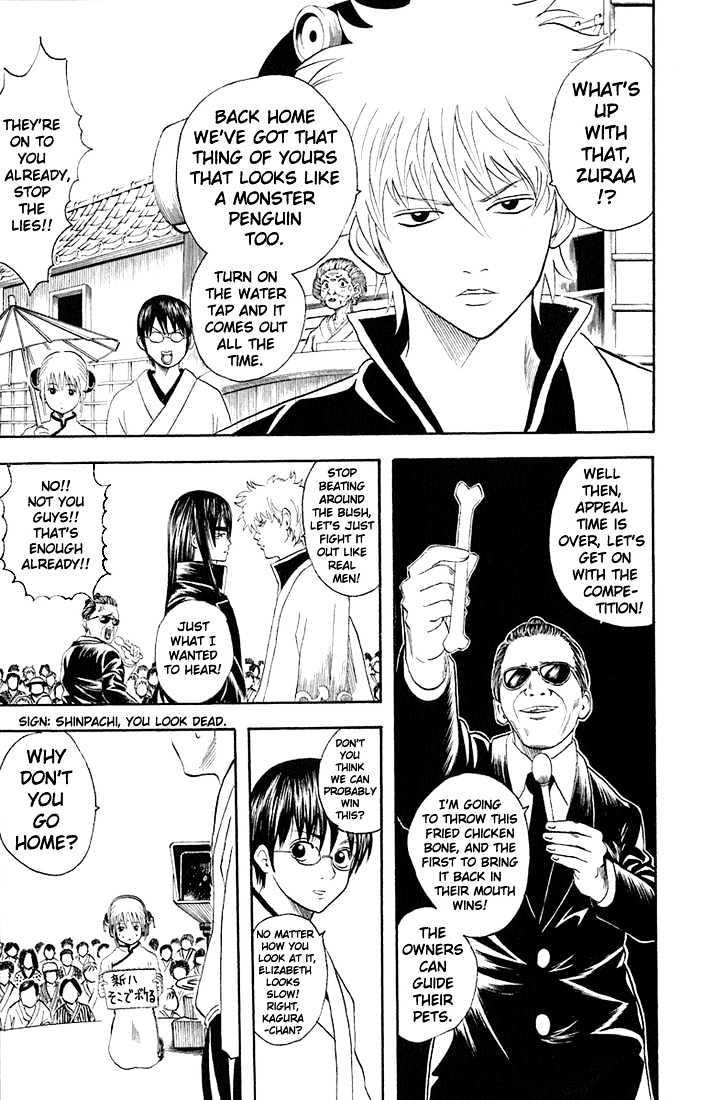 Gintama Chapter 20  Online Free Manga Read Image 11