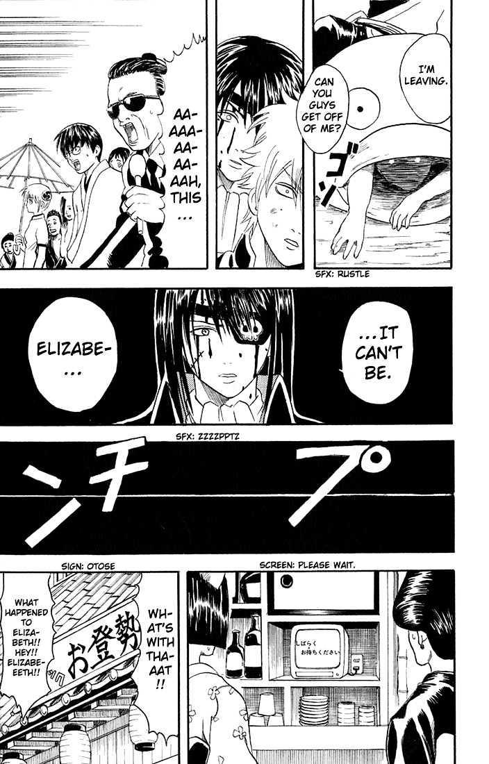 Gintama Chapter 20  Online Free Manga Read Image 19