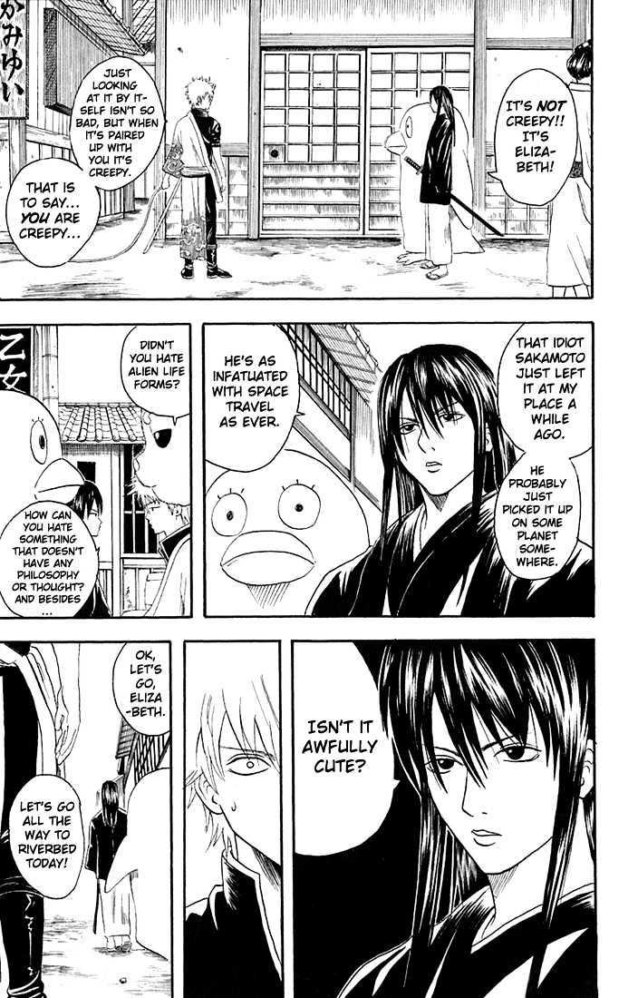 Gintama Chapter 20  Online Free Manga Read Image 3