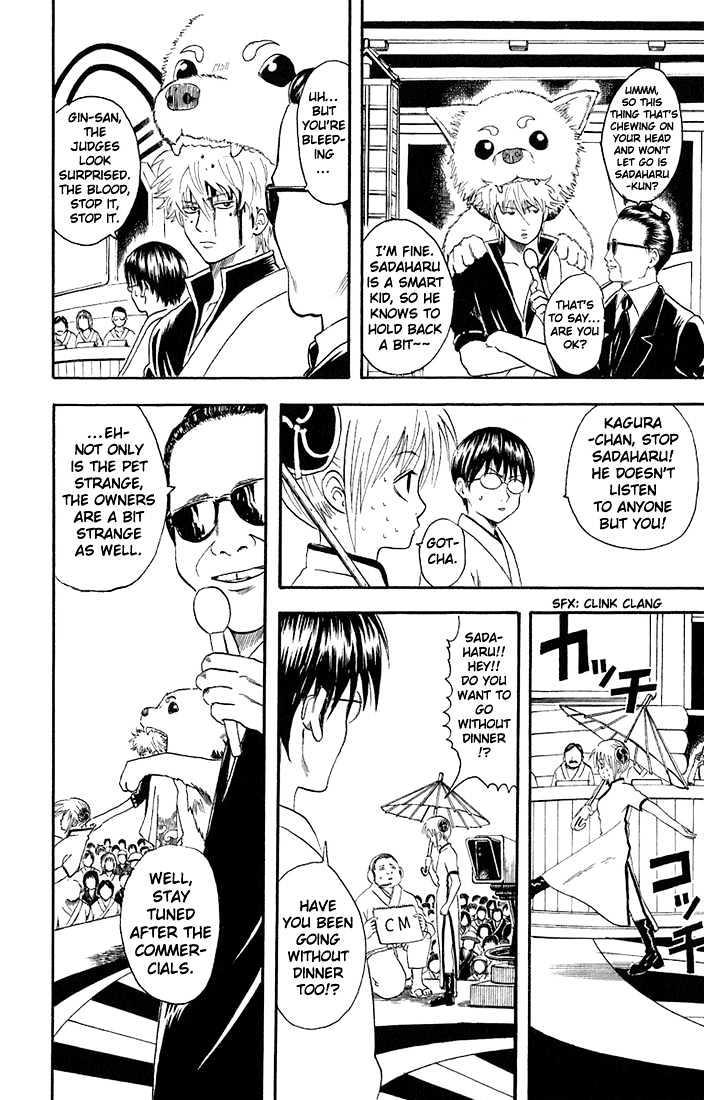 Gintama Chapter 20  Online Free Manga Read Image 8