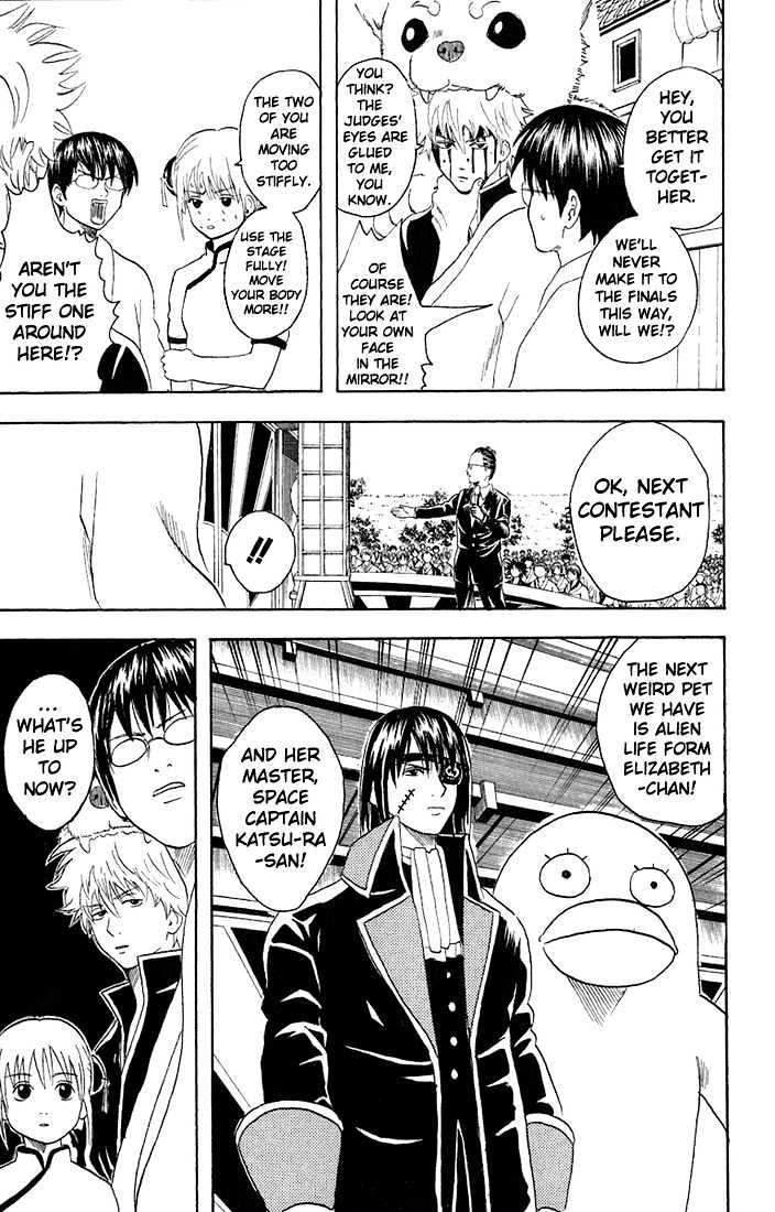 Gintama Chapter 20  Online Free Manga Read Image 9