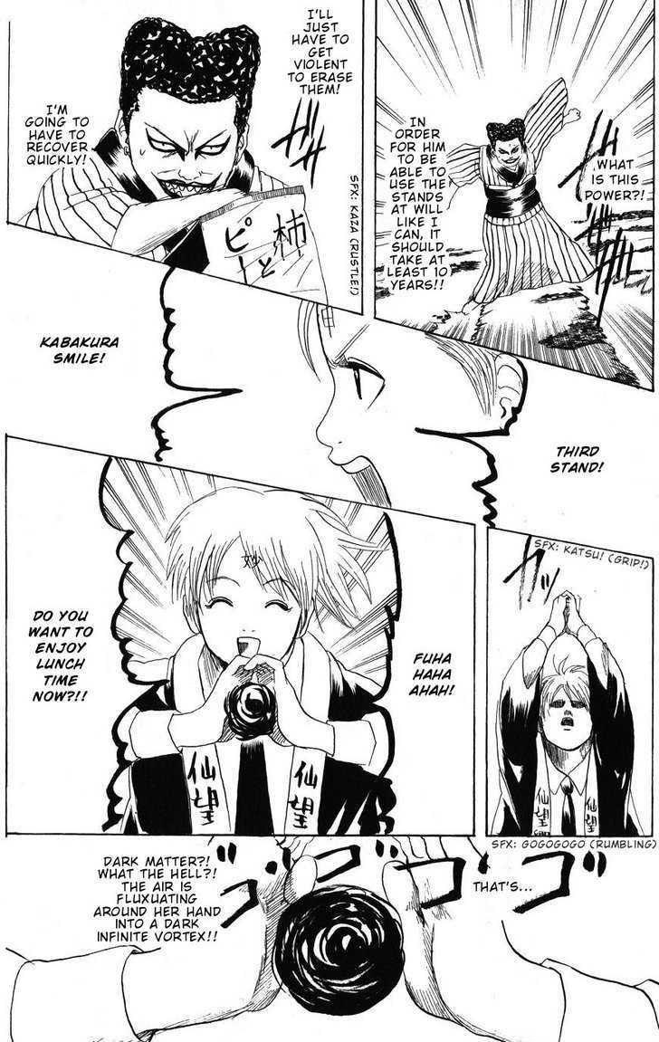 Gintama Chapter 200  Online Free Manga Read Image 14