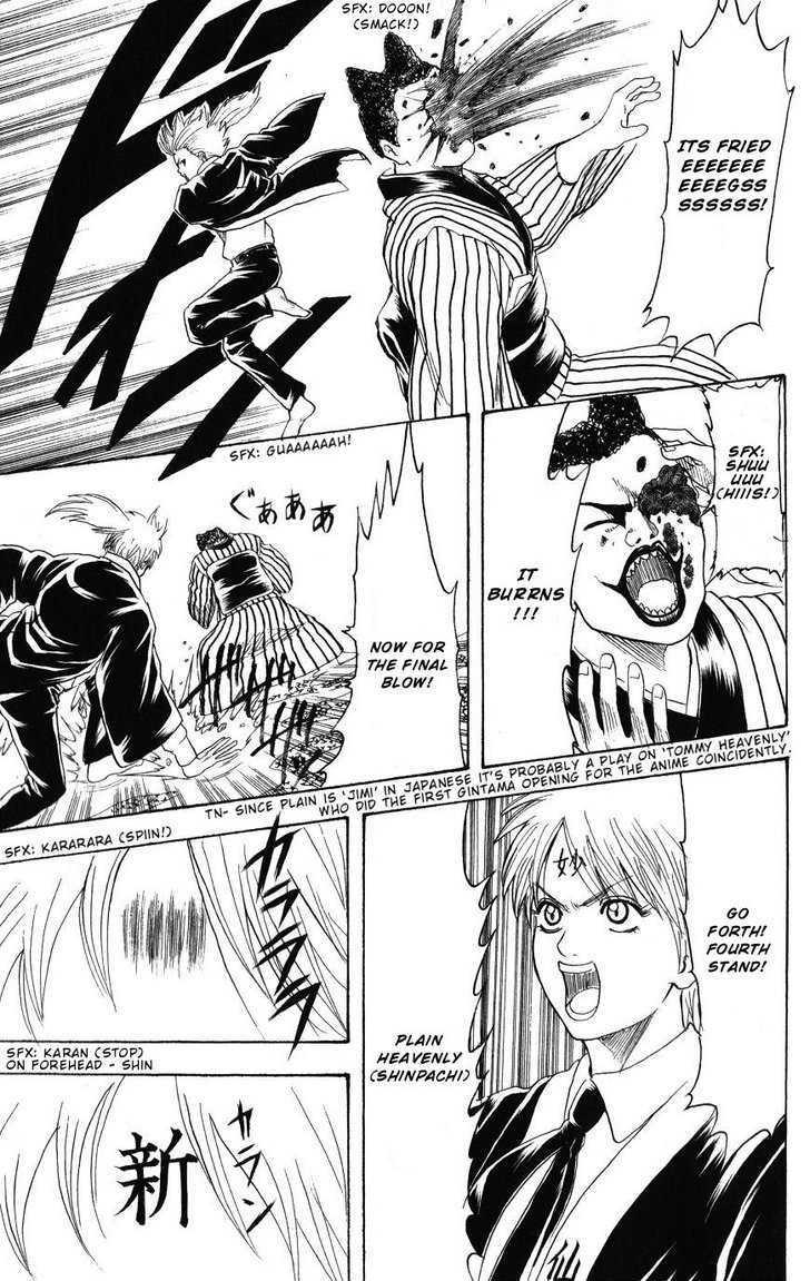 Gintama Chapter 200  Online Free Manga Read Image 15