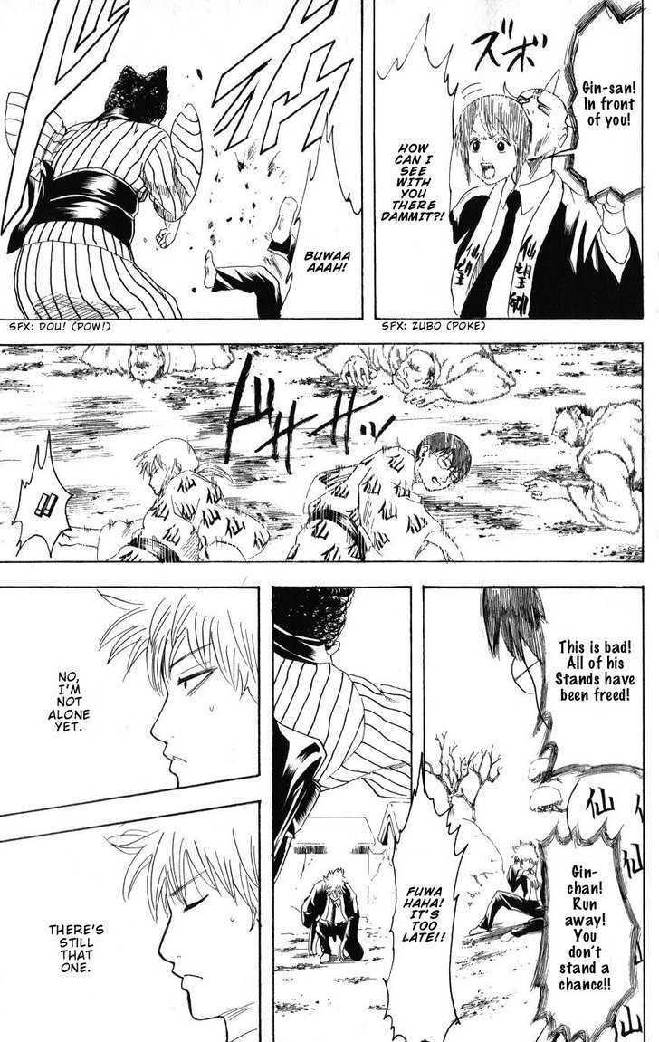 Gintama Chapter 200  Online Free Manga Read Image 17
