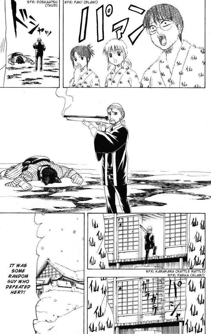 Gintama Chapter 200  Online Free Manga Read Image 19