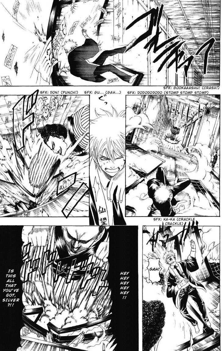Gintama Chapter 200  Online Free Manga Read Image 5