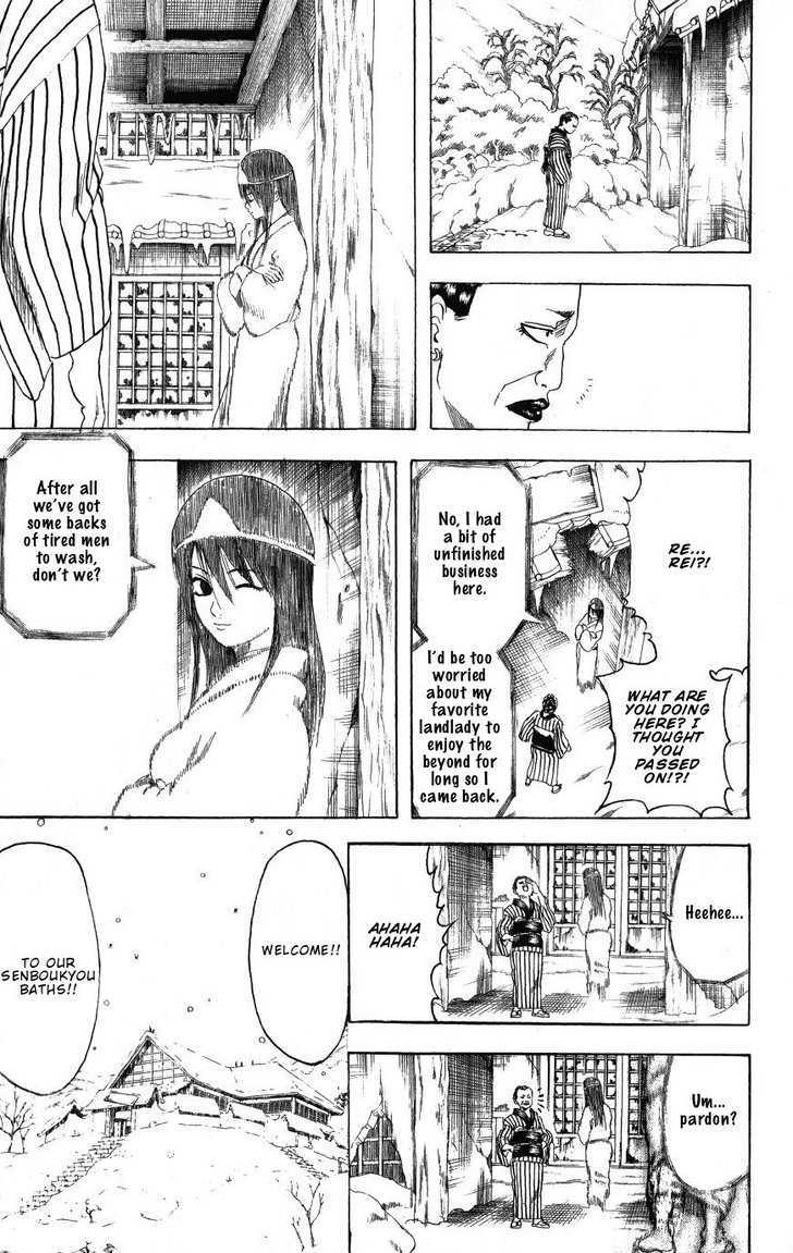 Gintama Chapter 201  Online Free Manga Read Image 19