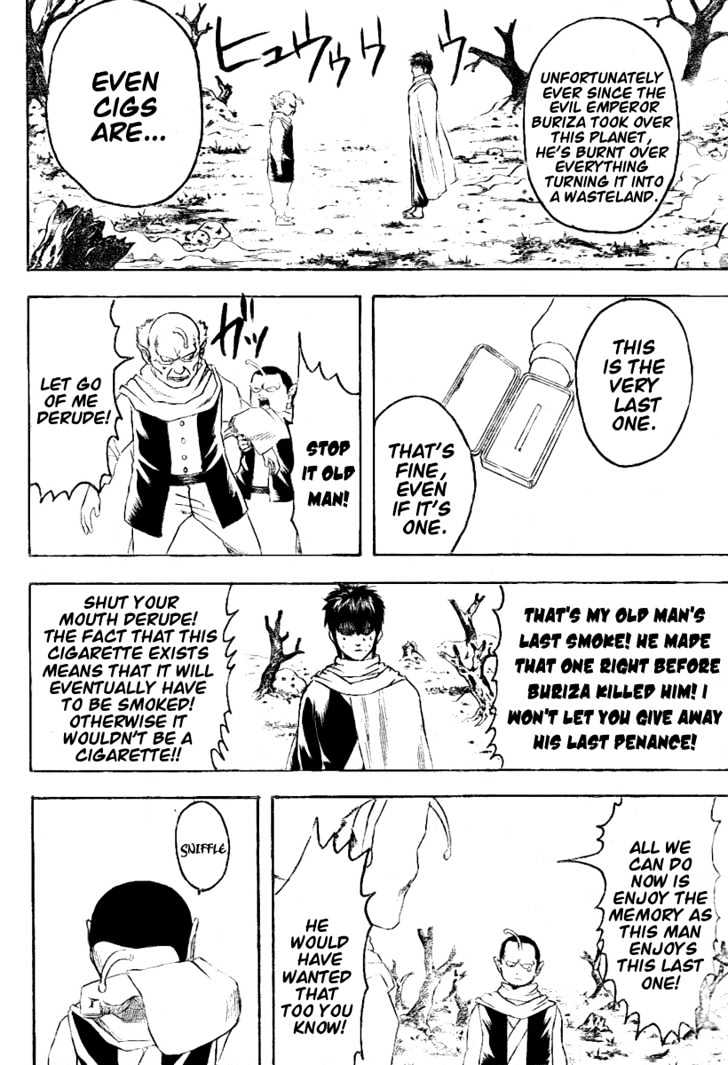 Gintama Chapter 202  Online Free Manga Read Image 11