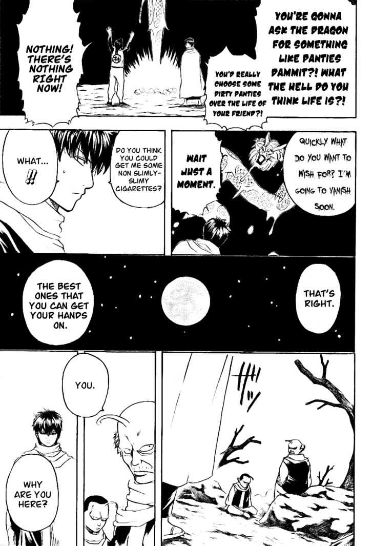 Gintama Chapter 202  Online Free Manga Read Image 18