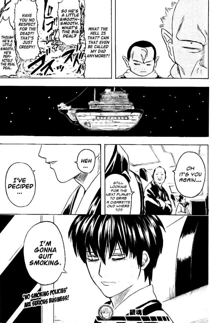 Gintama Chapter 202  Online Free Manga Read Image 20