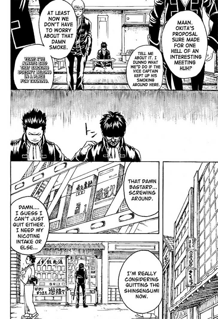 Gintama Chapter 202  Online Free Manga Read Image 3