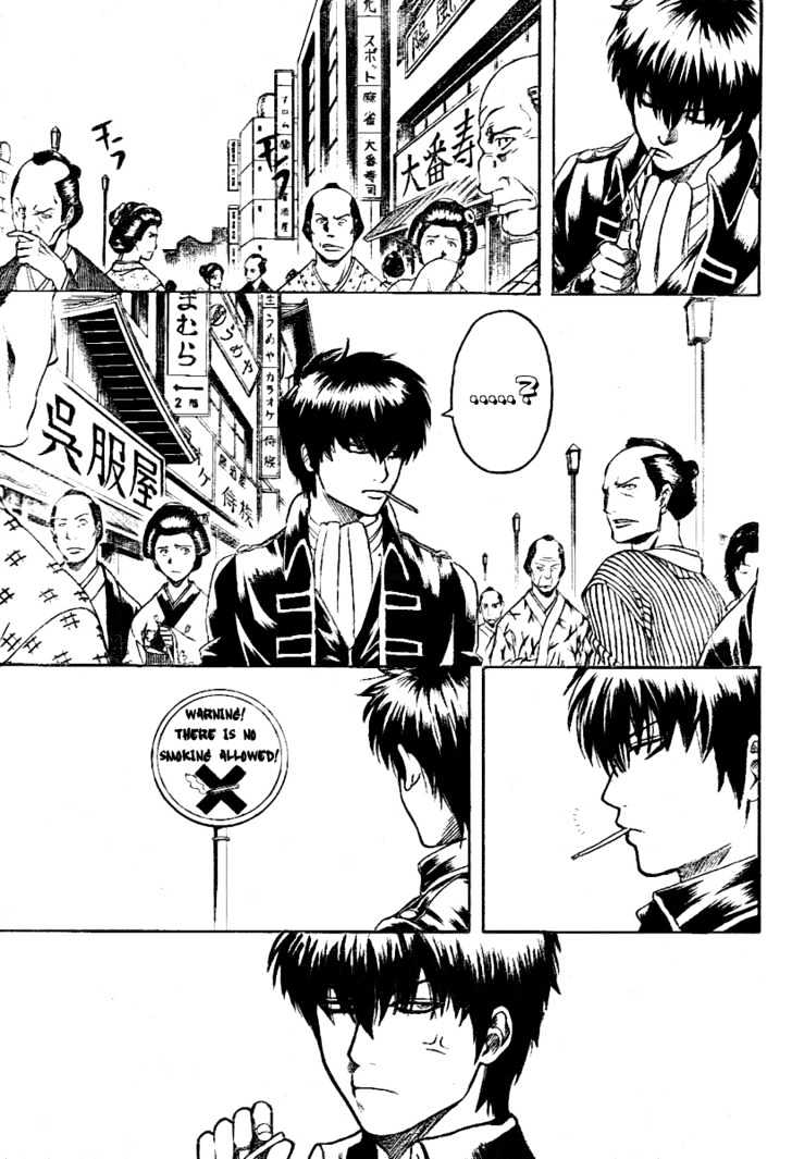 Gintama Chapter 202  Online Free Manga Read Image 4