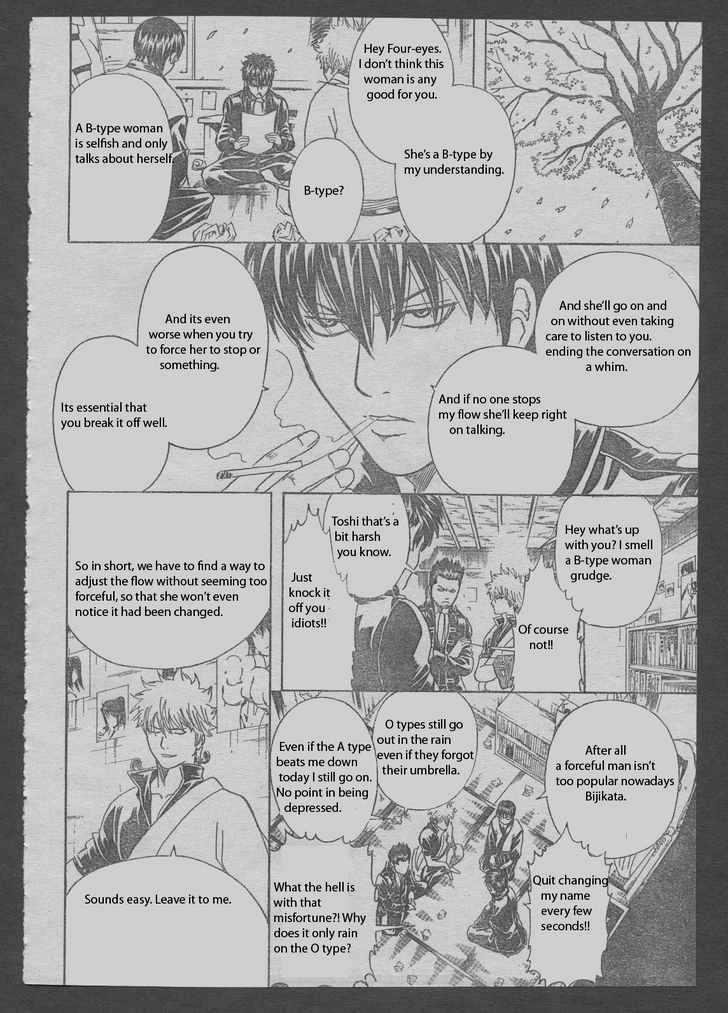 Gintama Chapter 204  Online Free Manga Read Image 12