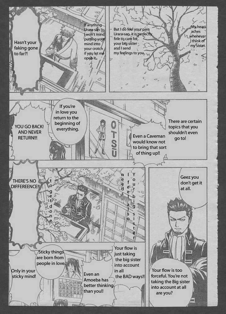 Gintama Chapter 204  Online Free Manga Read Image 13