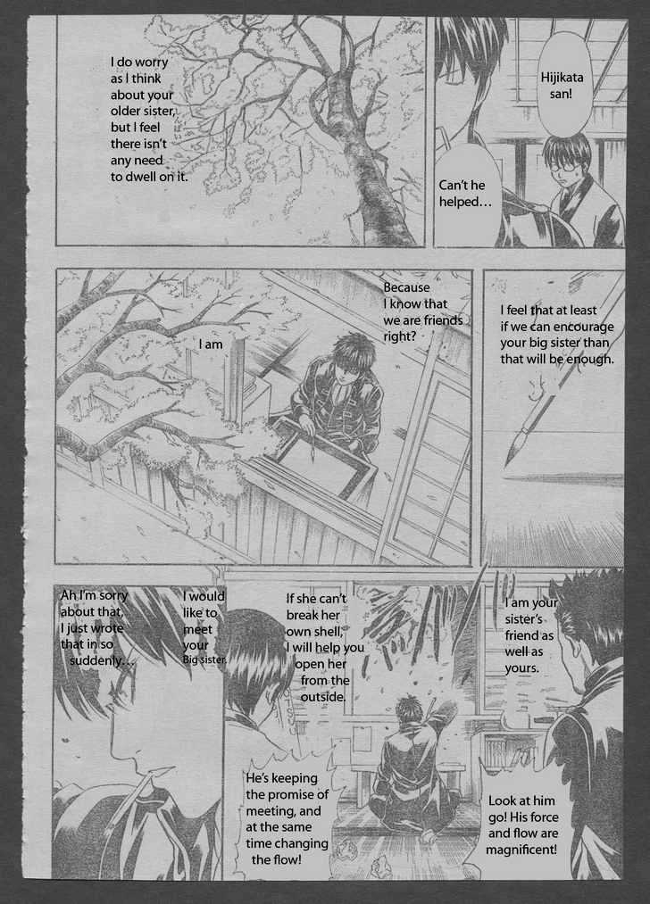 Gintama Chapter 204  Online Free Manga Read Image 14