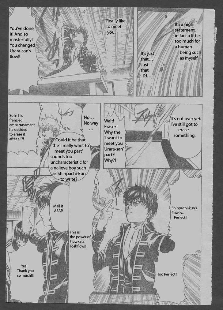 Gintama Chapter 204  Online Free Manga Read Image 15