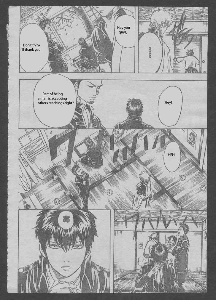 Gintama Chapter 204  Online Free Manga Read Image 16