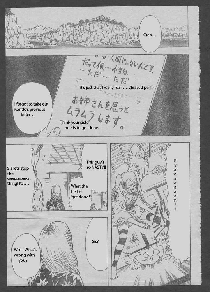 Gintama Chapter 204  Online Free Manga Read Image 17