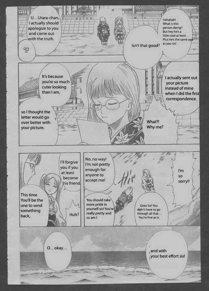 Gintama Chapter 204  Online Free Manga Read Image 2