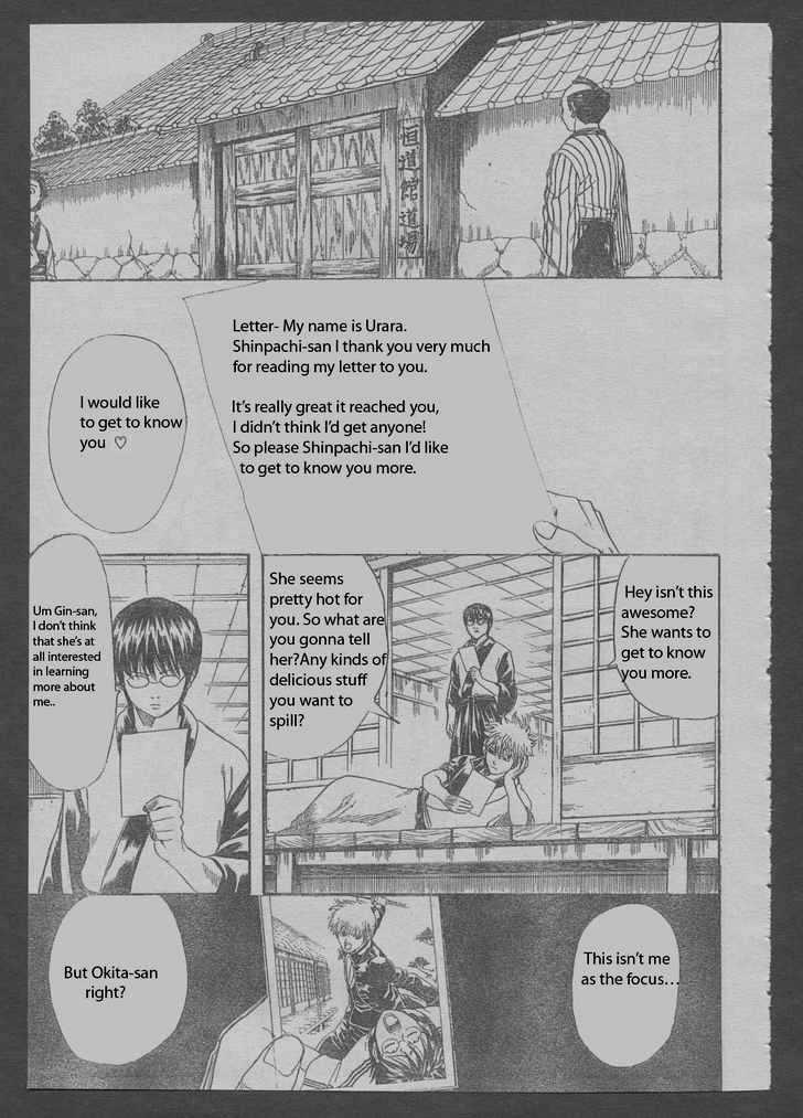 Gintama Chapter 204  Online Free Manga Read Image 3