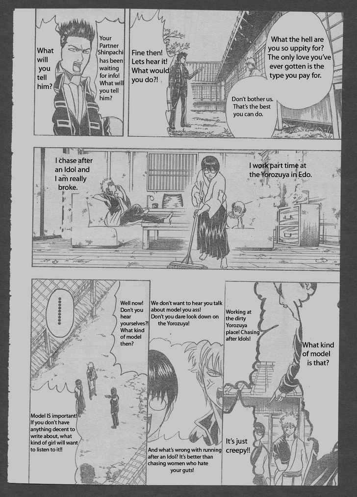 Gintama Chapter 204  Online Free Manga Read Image 6