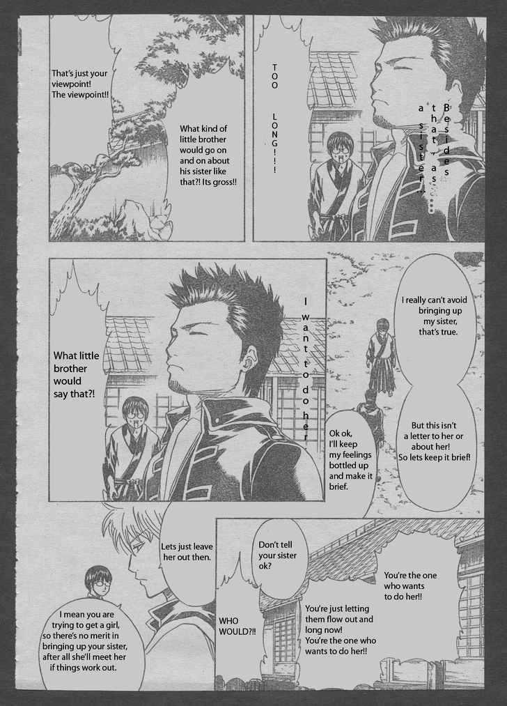 Gintama Chapter 204  Online Free Manga Read Image 8
