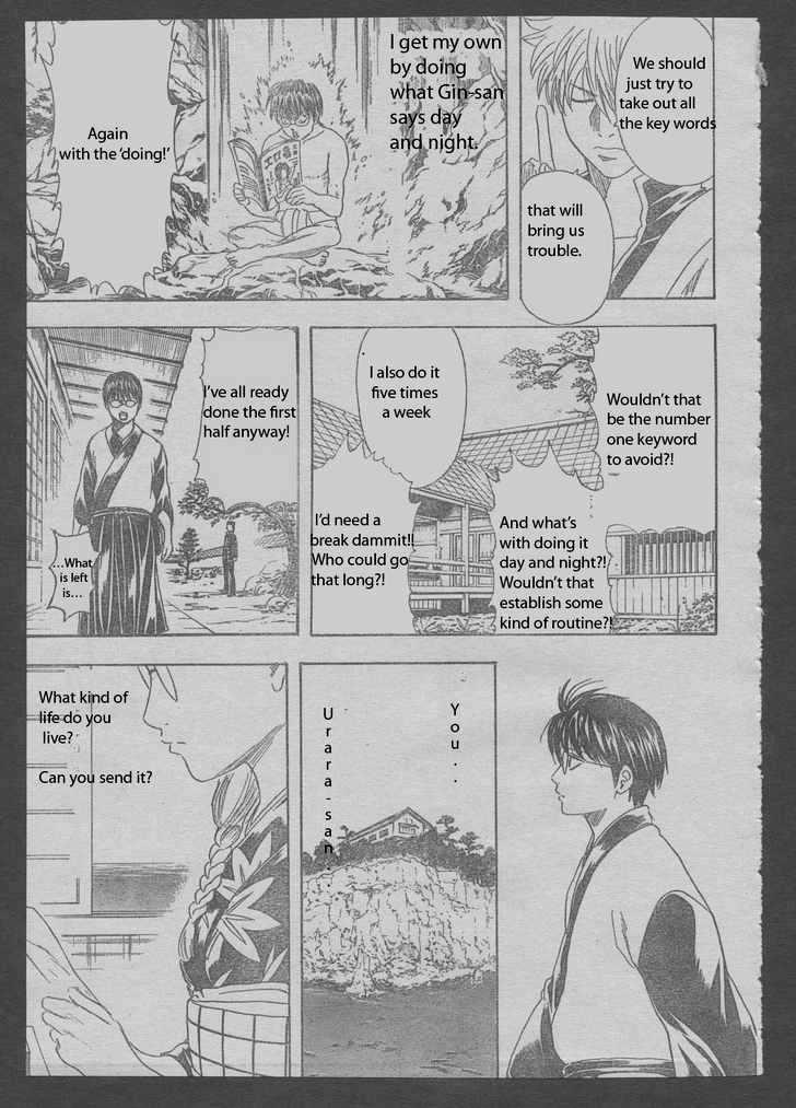 Gintama Chapter 204  Online Free Manga Read Image 9