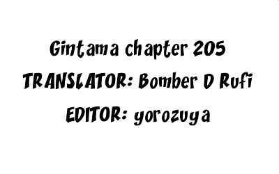 Gintama Chapter 205  Online Free Manga Read Image 1