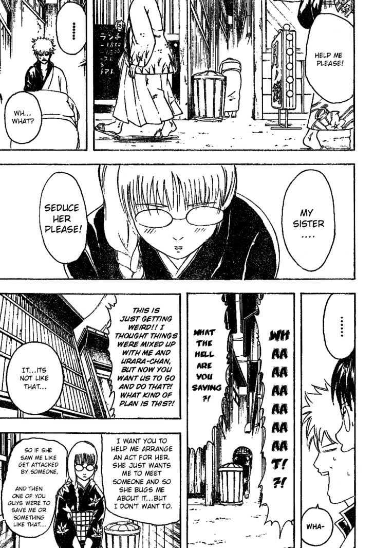 Gintama Chapter 205  Online Free Manga Read Image 12